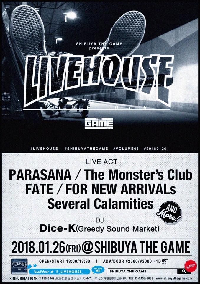 LIVEHOUSE vol.06 FLYER