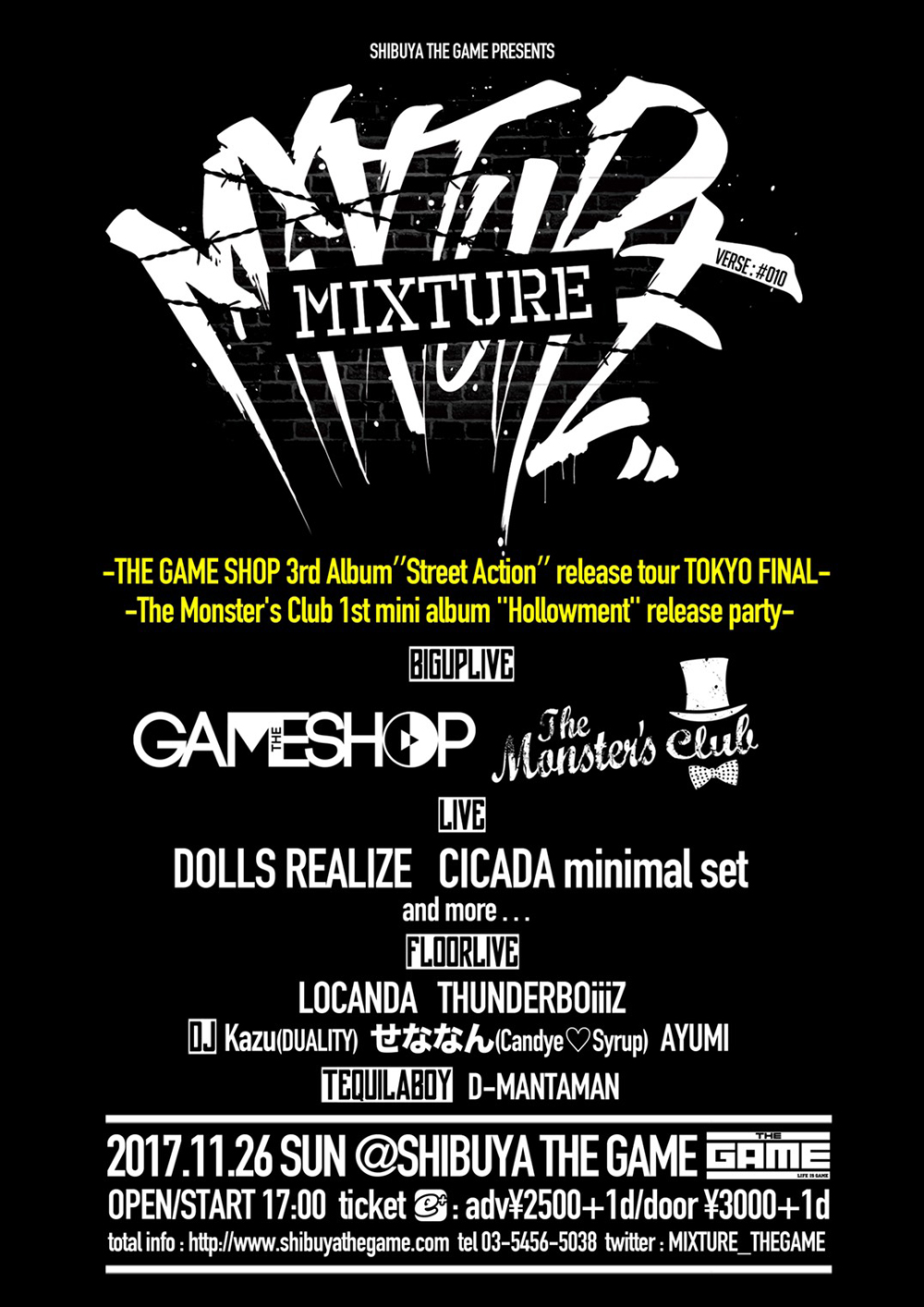 「Hollowment」RELEASE PARTY FLYER